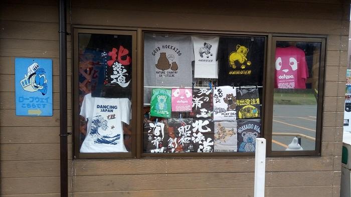 お土産さんで販売をされているTシャツ