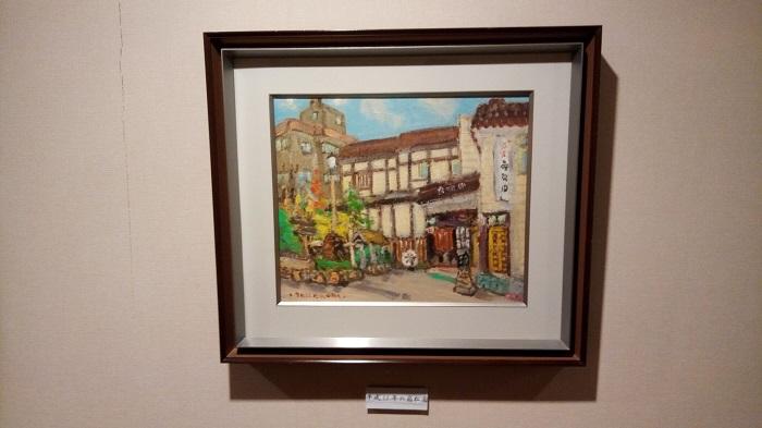 割と最近の和風旅館扇松園の絵画