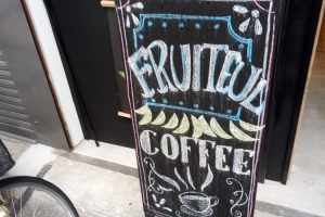 FRUITFUL COFFEEの看板