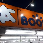BOOKOFF 東松山松葉店