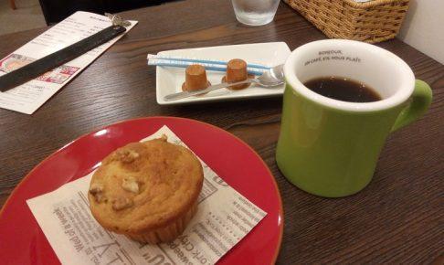 カフェ フライハイト、注文したマフィンとコーヒー