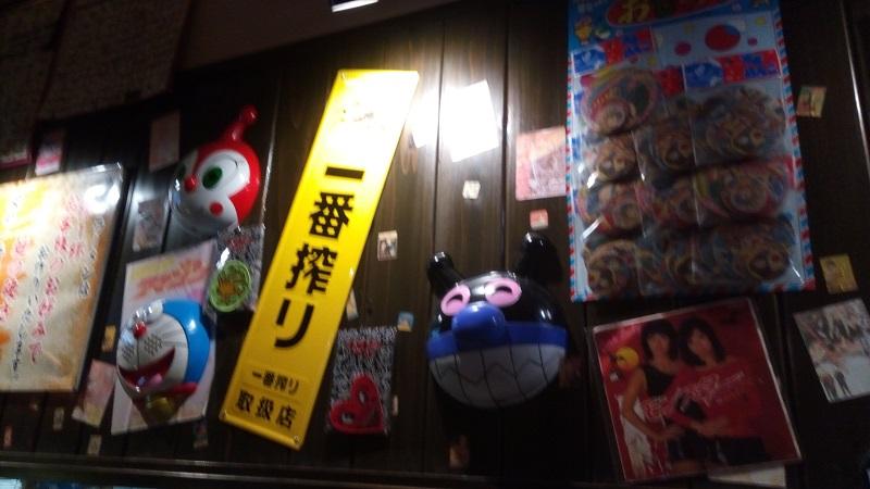 横浜家系クマガ家、店内の様子