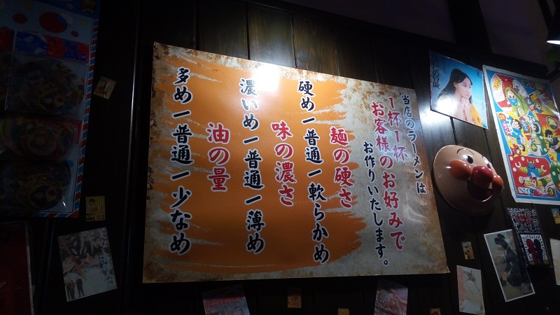 横浜家系クマガ家、なんか選べる