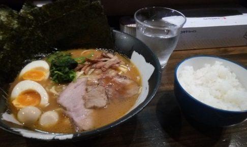 横浜家系クマガ家、全部乗せラーメンを食べました