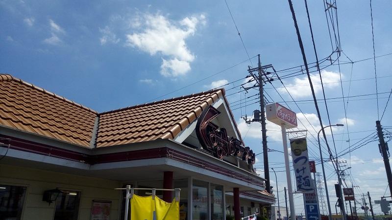 くるまやラーメン 東松山店