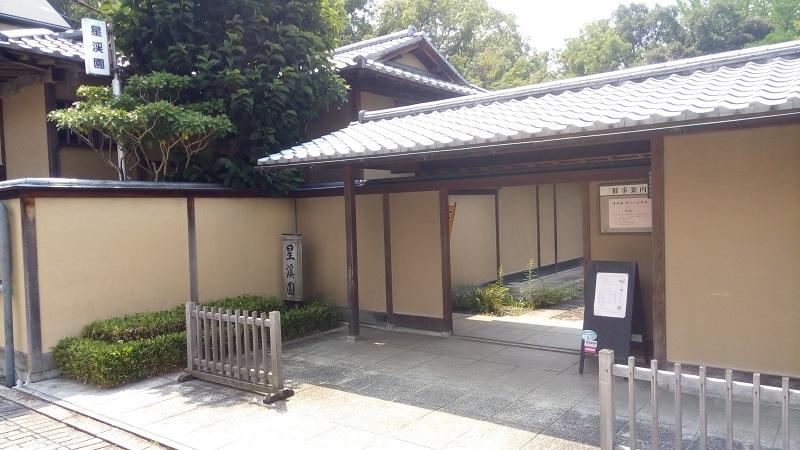 星溪園の表玄関