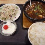 鳳恵、麻婆豆腐セット