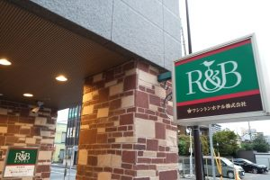 R&Bホテル 熊谷駅前に到着