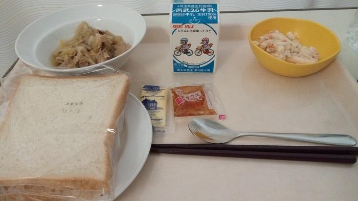 入院中の食事