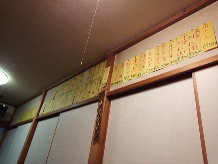 川仁(万平公園の近く)の店内の様子1