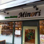 Udon Dining Minoriの外観