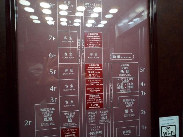 マロウドイン熊谷の館内の図