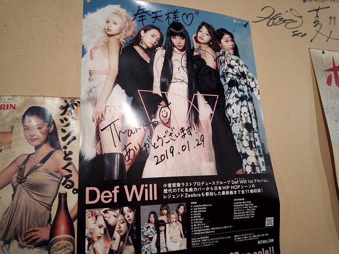 Def Willちゃん達のサイン入りポスター