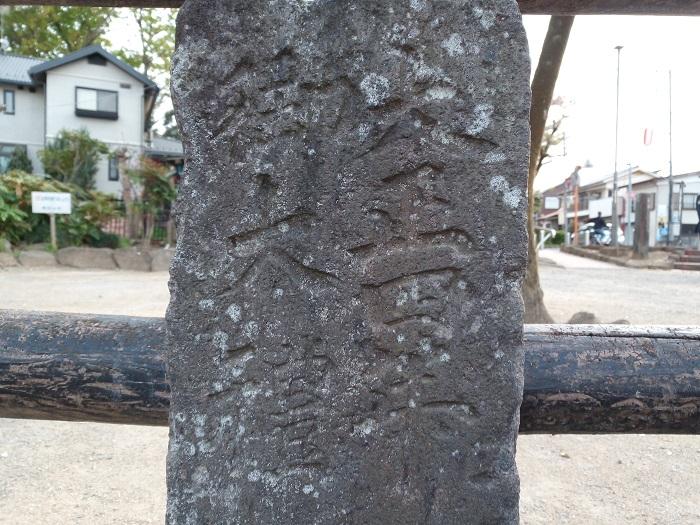 大正4年と書かれている記念碑