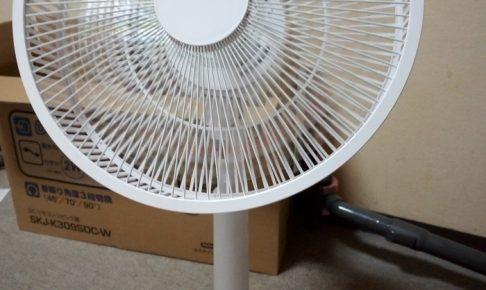 エスケイジャパン DC扇風機 SKJ-K309SDC-W